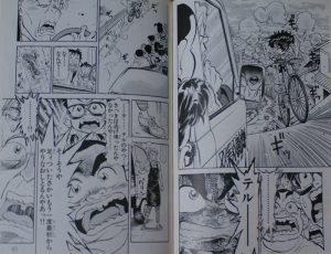 激坂に挑戦し続ける野々村輝 シャカリキ!(ロードレース漫画)