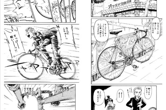 自転車漫画 並木橋通りアオバ自転車店(宮尾岳)の内容ページ