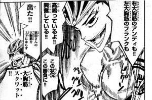 """アブアブ!筋肉バカの泉田先輩。弱虫ペダル""""!もう読んだ?ロードバイクの自転車漫画"""
