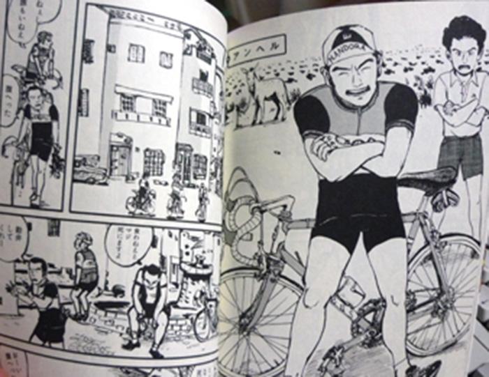 茄子(黒田硫黄)の漫画を紹介するブログ
