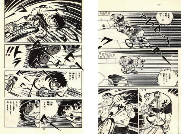 輪球王トラ(水島新司) ブログ:もう読んだ?ロードバイクの自転車漫画 20作品 追加編