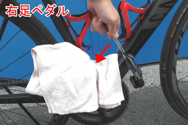シマノSPD-SL ビンディングペダルの取り外し方法 右足