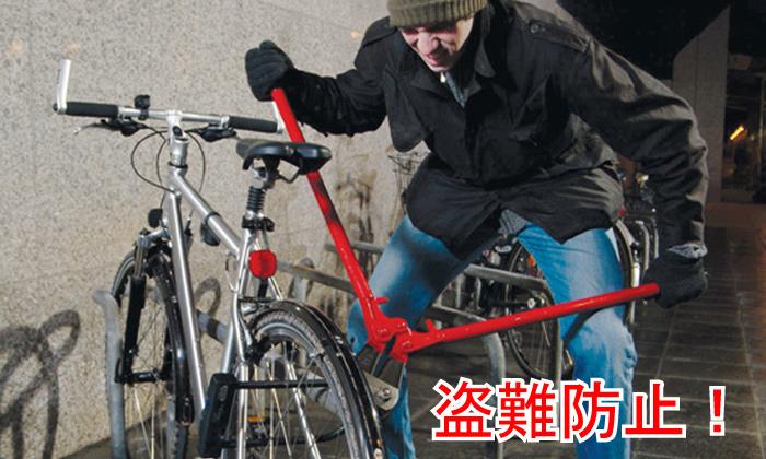スポーツ自転車の盗難対策は?絶対に盗ませない方法!(ロードバイク・クロスバイク・MTB・マウンテンバイク)