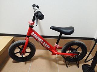息子の足漕ぎ自転車 ロードバイクのブログ ペダリスタ pedarisuta pedalista
