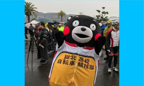 2016.12.04 熊本のイベント「天草四郎サイクリングフェスタ」