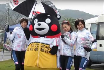 ちゃりん娘 熊本のイベント「天草四郎サイクリングフェスタ」