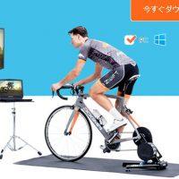 人気上昇中のZwift【ズイフト】って何?室内で楽しく自転車に乗る!