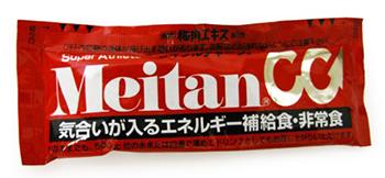 Meitan(メイタン) サイクルチャージ ロードバイクに補給食が必要なワケ!おすすめ補給食 10選まとめ