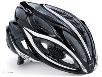 SELEV/セレーブのロードバイク用ヘルメット DOC/1万5千円