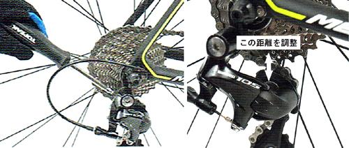 Bテンションボルトでスプロケットとガイドプーリーの距離を調整