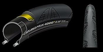 グランプリ4000S2/GRAND PRIX 4000S II おすすめクリンチャータイヤの紹介と性能を比較