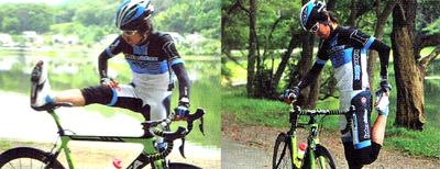 ロードバイクを使っての簡単ストレッチ 準備体操