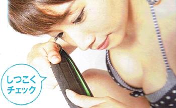 チューブの噛み込みやネジレを慎重に確認する。タイヤに新しい予備チューブを入れる方法。