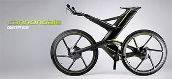 キャノンデールのコンセプトロードバイク