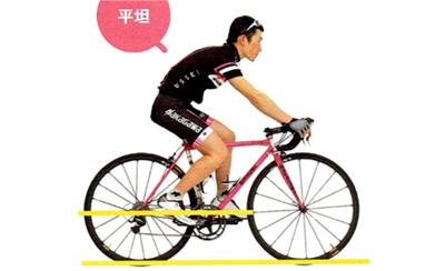 ロードバイクで平坦での重心位置