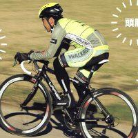 若者に負けん!アラフォー中年は経験を使って速くなる ロードバイク