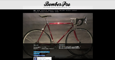 鶴岡レーシングのサイト画面