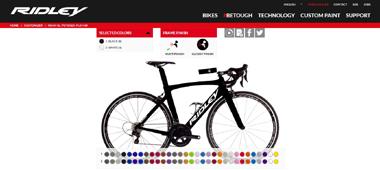 リドレー/RIDLEYのカラーオーダーシステム画面