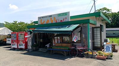 熊本県葦北郡のロングライト休憩ポイント「しょい」