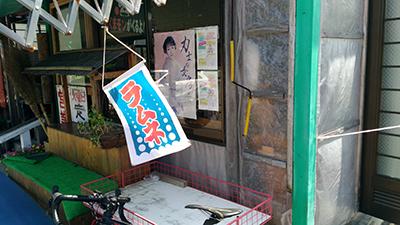 ラムネのタペストリーと情緒あるポスター