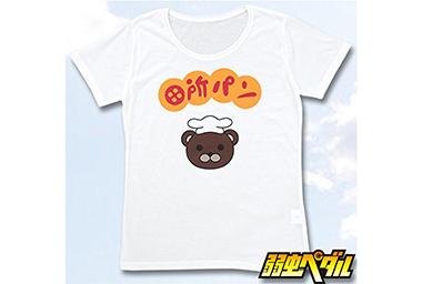 弱虫ペダル 田所パンTシャツ