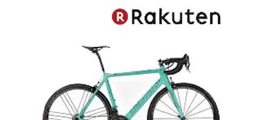スポーツ自転車をネット通販で購入