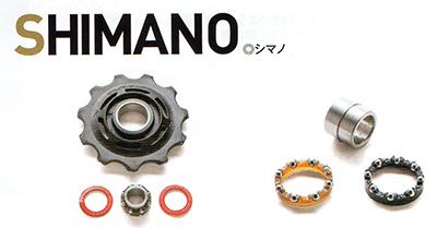 シマノ/SHIMANOのデュラエース リアディレイラーに搭載されたプーリーのベアリング分解図