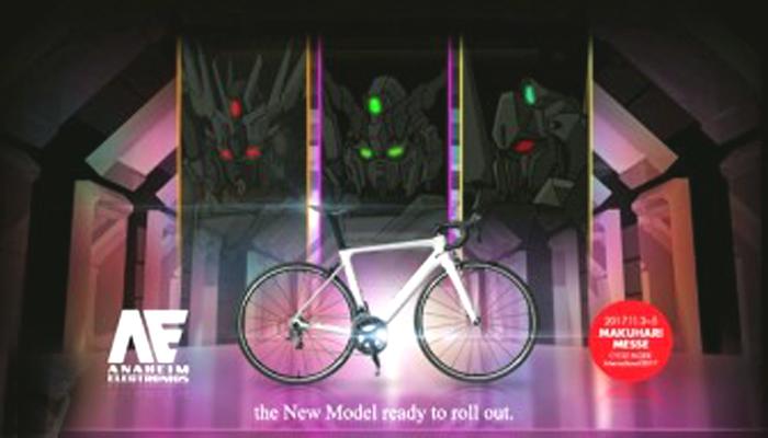 ガンダムロードバイク第2弾!モビルスーツ6モデルの発売が決定