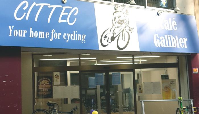ロードバイクのトレーニングジム登場!Zwift[ズイフト]やカフェ併設
