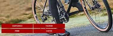 自転車格安サイトWiggleでロードホイール各メーカー 最大68%オフ